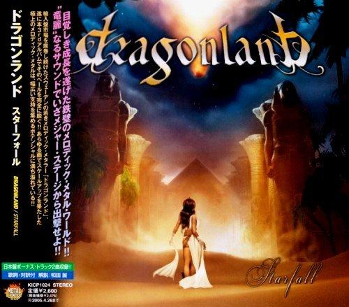 Dragonland - Stаrfаll [Jараnеsе Еditiоn] (2004)