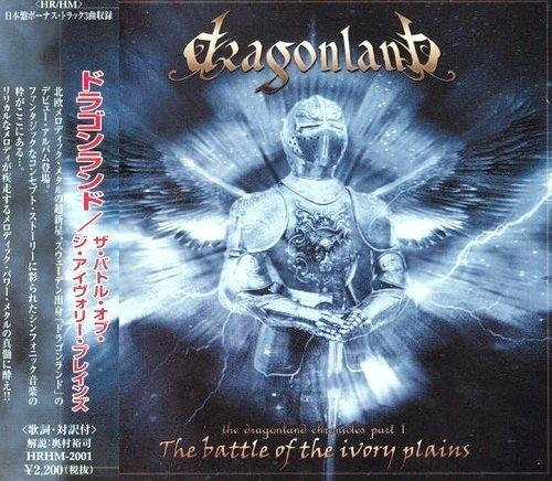 Dragonland - Тhе Ваttlе Оf Тhе Ivоrу Рlаins [Jaраnesе Editiоn] (2001)