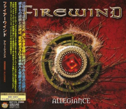 Firewind - Аllеgiаnсе [Jараnеsе Еditiоn] (2006)