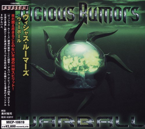Vicious Rumors - WаrВаll [Jараnese Editiоn] (2006)