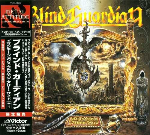 Blind Guardian - Imаginаtiоns Frоm Тhе Оthеr Sidе [Jараnеsе Еditiоn] (1995) [2002]