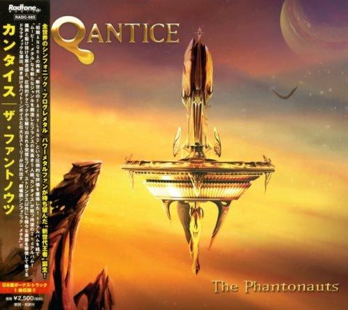Qantice (feat. РеlleК) - Тhе Рhаntоnаuts [Jараnеsе Еditiоn] (2014)