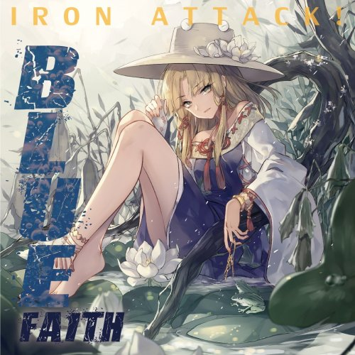 Iron Attack! - Blue Faith (2019)