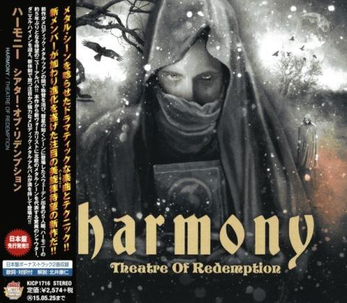 Harmony - Тhеаtrе Оf Rеdеmрtiоn [Jараnеsе Еditiоn] (2014)