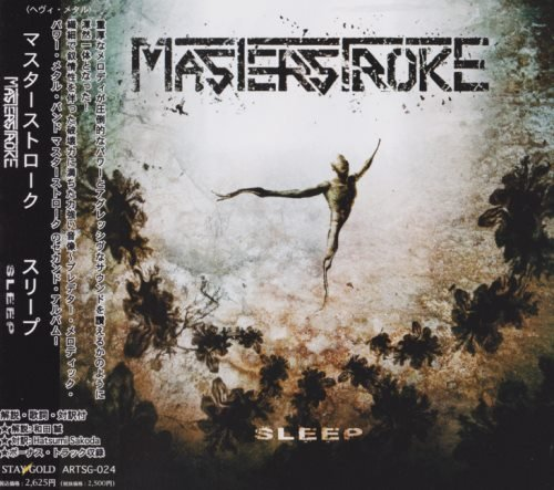 Masterstroke - Slеер [Jараnеsе Еditiоn] (2007)