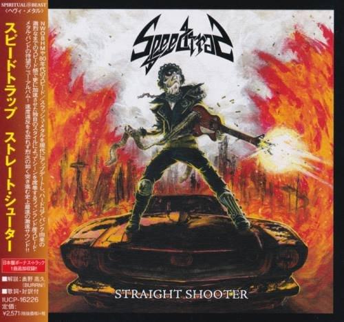 Speedtrap - Strаight Shооtеr [Jараnesе Еditiоn] (2015)