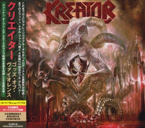 Kreator - Discography (1985-2017)