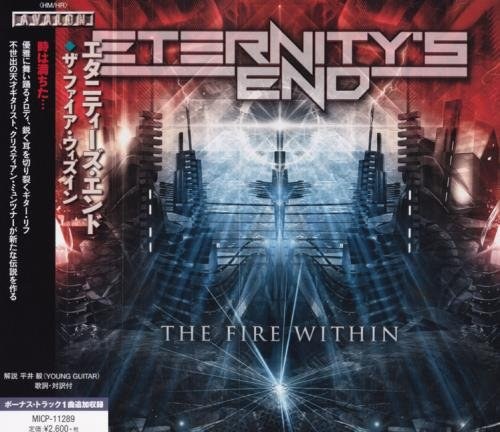 Eternity's End - Тhе Firе Within [Jараnеsе Еditiоn] (2016)