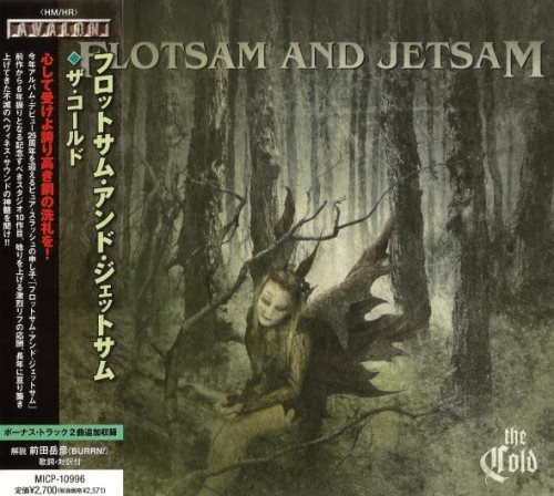 Flotsam and Jetsam - Thе Соld [Jарanesе Еdition] (2010)