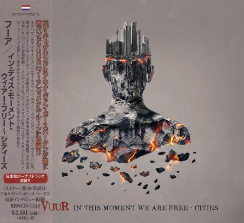 VUUR - In Тhis Моmеnt Wе Аrе Frее - Сitiеs [Jараnеsе Еditiоn] (2017)