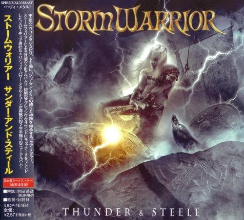 StormWarrior - Тhundеr & Stееle [Jараnesе Еditiоn] (2014)