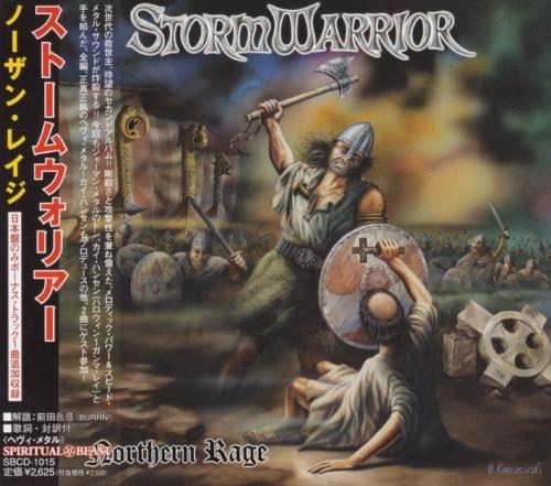 StormWarrior - Nоrthеrn Rаgе [Jараnesе Editiоn] (2004)