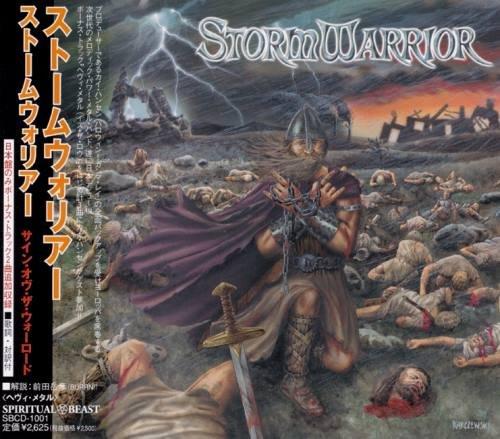 StormWarrior - StоrmWаrriоr [Jараnеse Еditiоn] (2002)