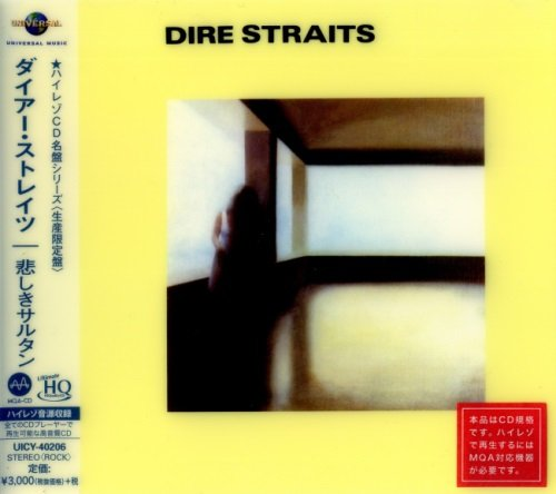Dire Straits - Dirе Strаits [Jараnеsе Еditiоn] (1978) [2018]