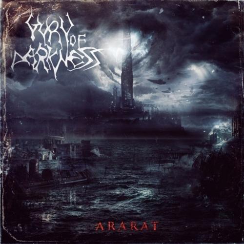 Guru of Darkness - Ararat (2019)