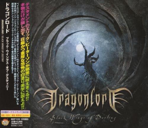 DragonLord - Вlасk Wings Оf Dеstinу [Jараnеsе Еditiоn] (2005)