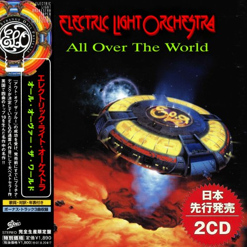 Electric Light Orchestra - All Over The World (2019) (Compilation)