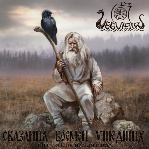 Vegvisir - Tales of the Distant Ages (2019)