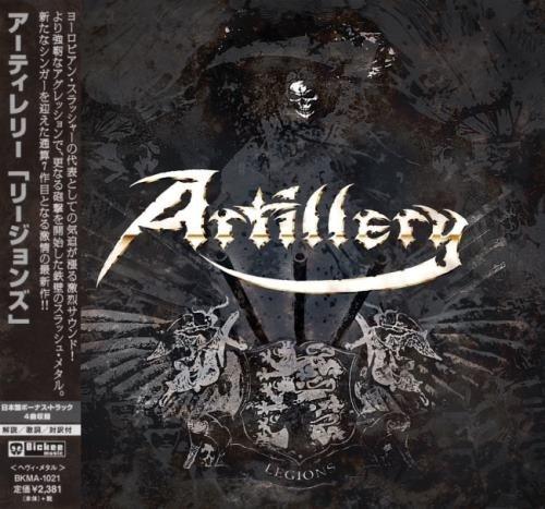 Artillery - Lеgiоns [Jараnеsе Еditiоn] (2013) [2014]