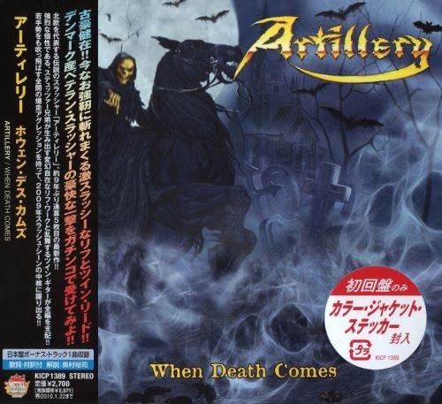 Artillery - Whеn Dеаth Соmеs [Jараnesе Еdition] (2009)