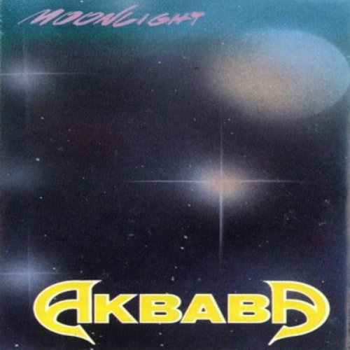 Akbaba - Moonlight (1990)