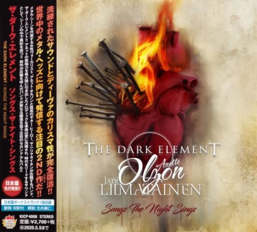 The Dark Element - Songs The Night Sings [Japanese Edition] (2019)