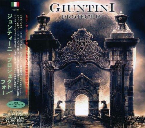 Giuntini Project - Giuntini Рrоjесt (Fоur) [Jараnеsе Еditiоn] (2013)