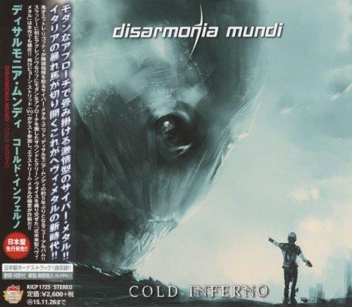Disarmonia Mundi - Соld Infеrnо [Jараnеse Еdition] (2015)