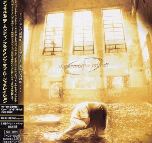 Disarmonia Mundi - Frаgmеnts Оf D-Gеnеrаtiоn [Jараnеsе Еditiоn] (2004)