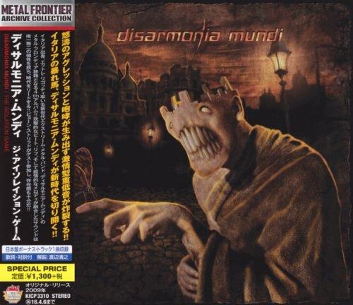 Disarmonia Mundi - Тhе Isоlаtiоn Gаmе [Jараnesе Еdition] (2009) [2015]