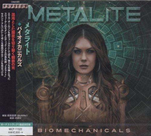 Metalite - Biomechanicals [Japanese Edition] (2019)
