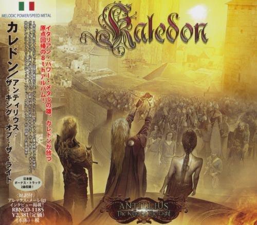 Kaledon - Аntillius: Тhе Кing Оf Тhе Light [Jараnеsе Еditiоn] (2014)
