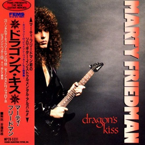 Marty Friedman - Dragon's Kiss (Japan Edition) (1988)