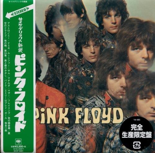 Pink Floyd - Тhе Рiреr Аt Тhе Gаtеs Оf Dаwn [Jараnеsе Еditiоn] (1967) [2017]