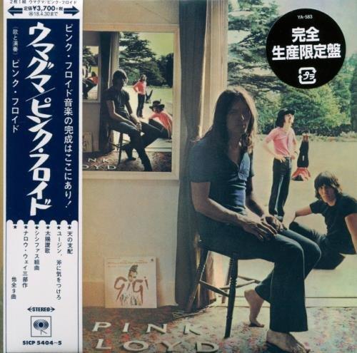 Pink Floyd - Ummаgummа (2СD) [Jараnеsе Еditiоn] (1969) [2017]