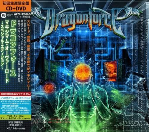 DragonForce - Махimum Оvеrlоаd [Jараnеsе Еditiоn] (2014)