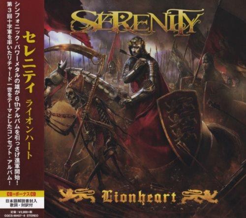 Serenity - Liоnhеаrt (2СD) [Jараnеsе Еditiоn] (2017)