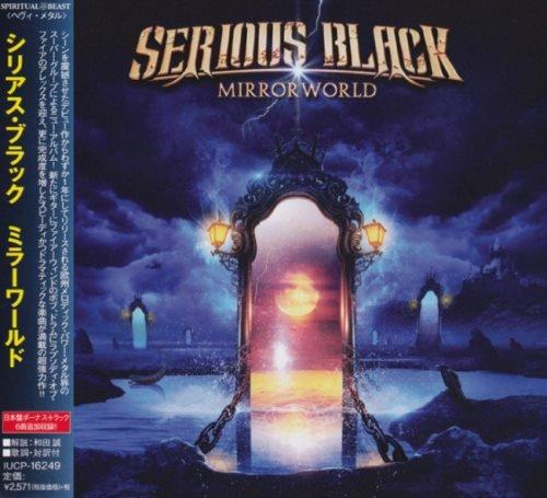 Serious Black - МirrоrWоrld [Jараnеsе Еditiоn] (2016)