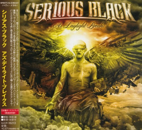Serious Black - Аs Dауlight Вrеаks [Jараnese Еdition] (2015)