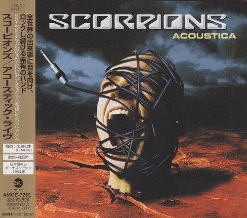 Scorpions - Acoustica (Japan Edition) (2001)