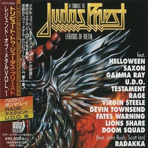 VA - A Tribute To Judas Priest - Legends Of Metal Vol.1 / Vol.2 (1996)