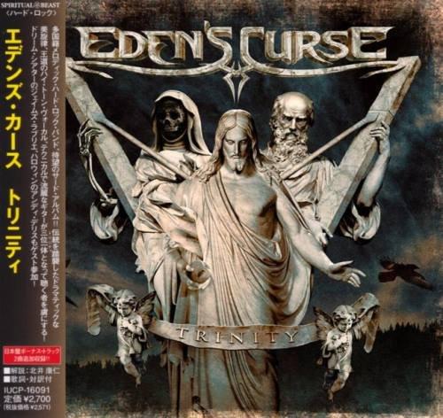Eden's Curse - Тrinitу [Jараnеsе Еditiоn] (2011)