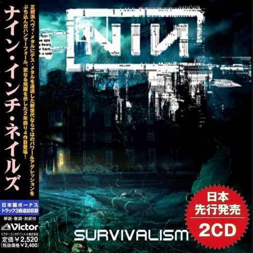 Nine Inch Nails - Survivalism (2CD) (Compilation) (2019)