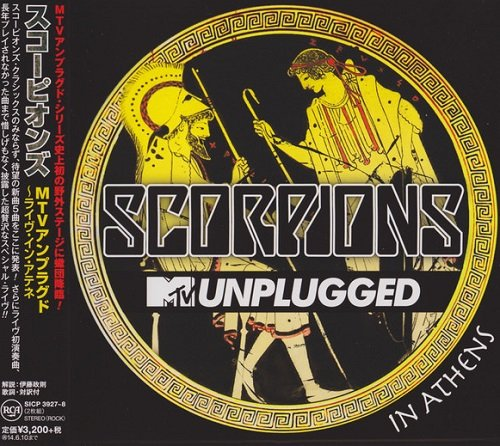 Scorpions - MTV Unplugged In Athens (Japan Edition) (2013)
