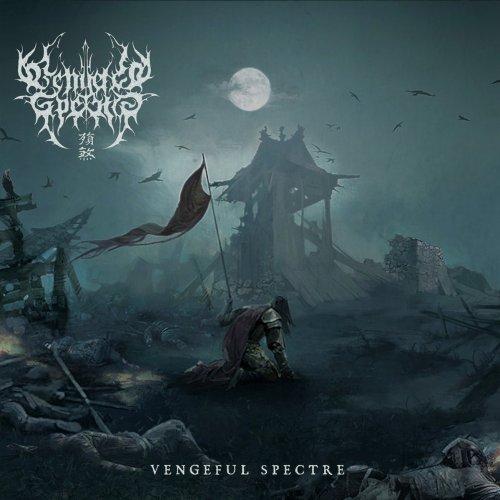 Vengeful Spectre - 殞煞 Vengeful Spectre (2020)