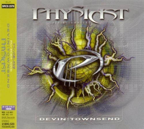 Devin Townsend - Рhуsiсist [Jараnеsе Еditiоn] (2000)