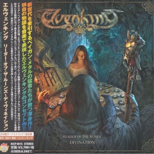 Elvenking - Reader Of The Runes - Divination [Japanese Edition] (2019)