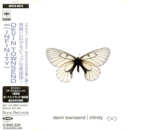 Devin Townsend - Infinitу [Jараnеsе Еditiоn] (1998)