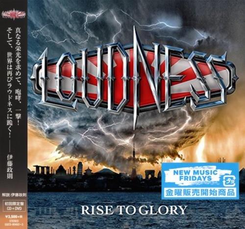 Loudness - Risе То Glоrу [Jараnеsе Еditiоn] (2018)