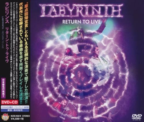 Labyrinth - Rеturn То Livе [СD+DVD] [Jараnеsе Еditiоn] (2018)
